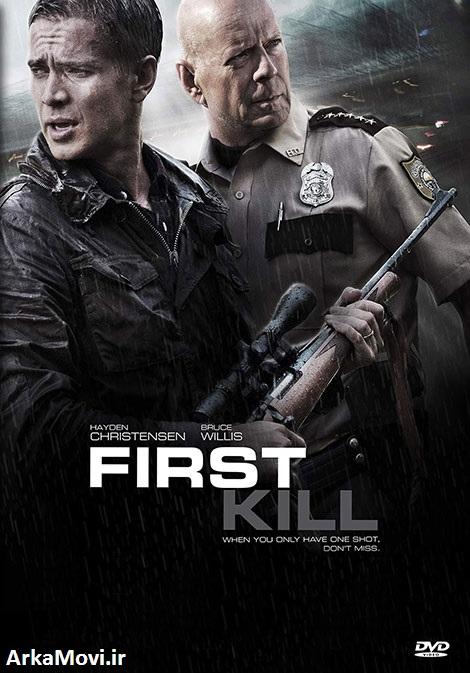 دانلود دوبله فارسی فیلم اولین قتل First Kill 2017
