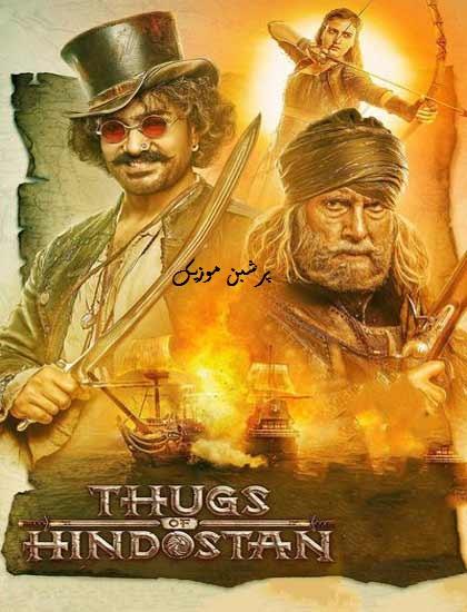 دانلود فیلم هندی هندوستان آزاد Thugs Of Hindostan 2018 دوبله فارسی