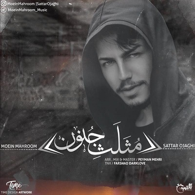 http://rozup.ir/view/2815788/Moein-Mahroom-Mosalas-Jonoon-Ft-Sattar-Ojaghi.jpg