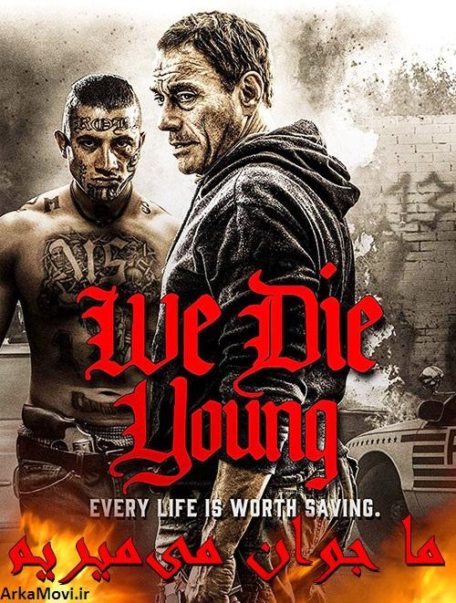 دانلود دوبله فارسی فیلم ما جوان می میریم We Die Young 2019