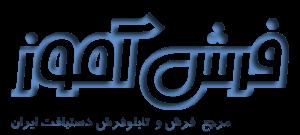 قیمت انواع تابلو فرش تبریز و مشخصات آنها