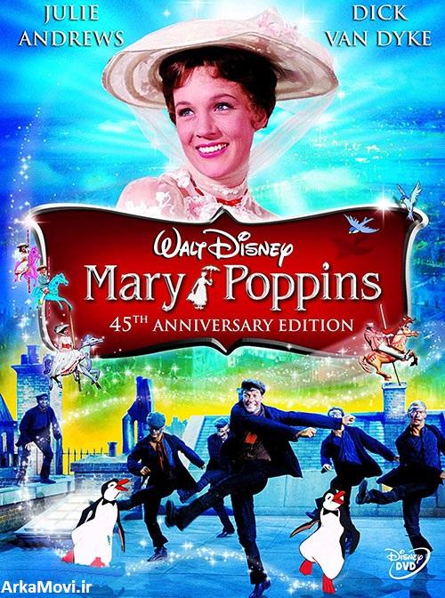 دانلود دوبله فارسی فیلم مری پاپینز Mary Poppins 1964