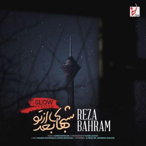 دانلود آهنگ شبهای بعد از تو رضا بهرام Reza Bahram