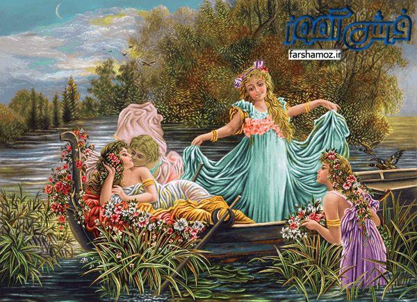 مدل تابلو فرش رقص پریان , مدل تابلو فرش فرانسوی , دختران در قایق