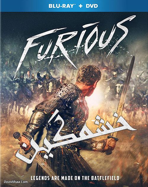 دانلود فیلم خشمگین دوبله فارسی Furious 2017