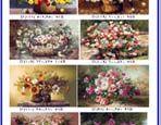دانلود کاتالوگ طرحهای تابلو فرش برای خرید نخ و نقشه