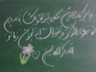 این پیر پر افتخار باید یکبار بسوزد و از نو زاده شود ایران