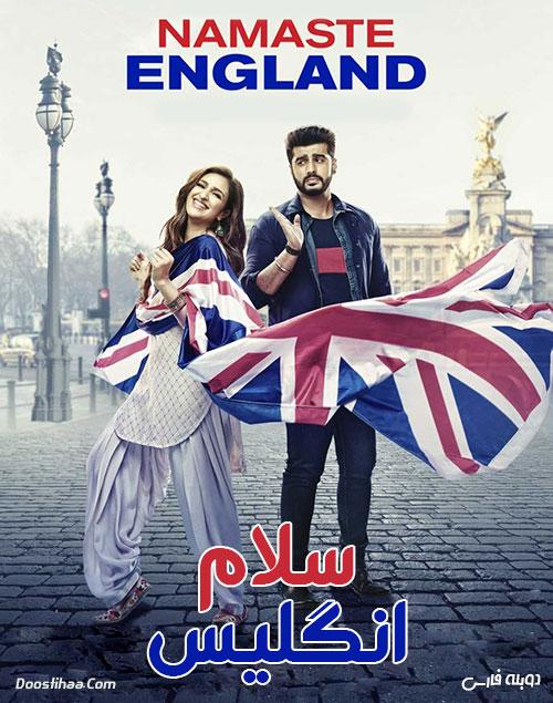 دانلود دوبله فارسی فیلم سلام انگلیس Namaste England 2018