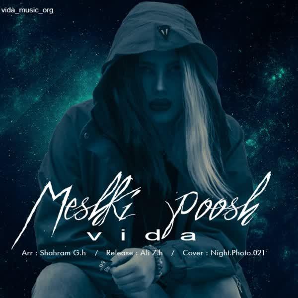 دانلود آهنگ جدید ویدا به نام مشکی پوش با لینک مستقیم