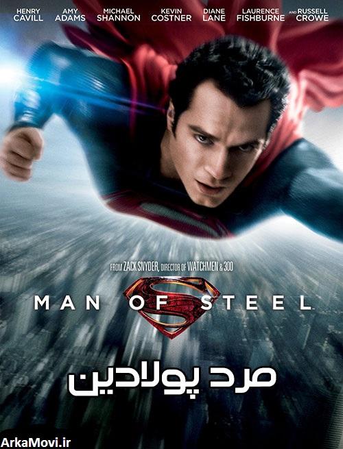 دانلود دوبله فارسی فیلم مرد پولادین Man of Steel 2013