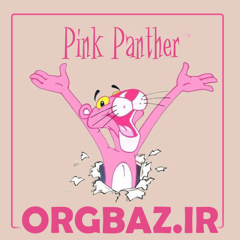 کارتون پلنگ صورتی قسمت 5 - Sink Pink