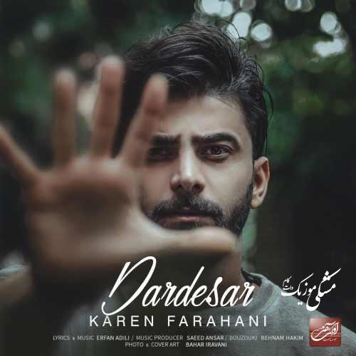 دانلود آهنگ جدید کارن فراهانی بنام دردسر