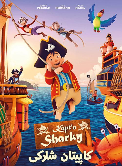دانلود دوبله فارسی کارتون کاپیتان شارکی Captain Sharky 2018