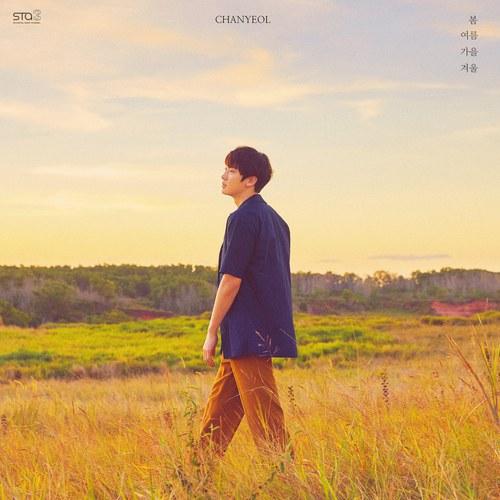دانلود آهنگ SSFW از چانیول Chanyeol با کیفیت عالی + متن ترانه