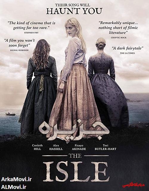 دانلود دوبله فارسی فیلم جزیره The Isle 2018