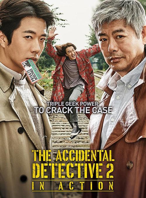 دانلود فیلم کارآگاه خصوصی ۲ با دوبله فارسی The Accidental Detective 2