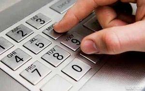 راهنمای دریافت رمز دوم از ۱۰ بانک مهم کشور