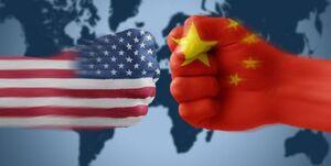 چین تحریمهای آمریکا علیه ایران را شکست؟