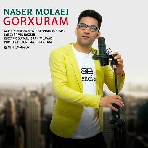 دانلود آهنگ ترکی قورخورام از ناصر مولایی