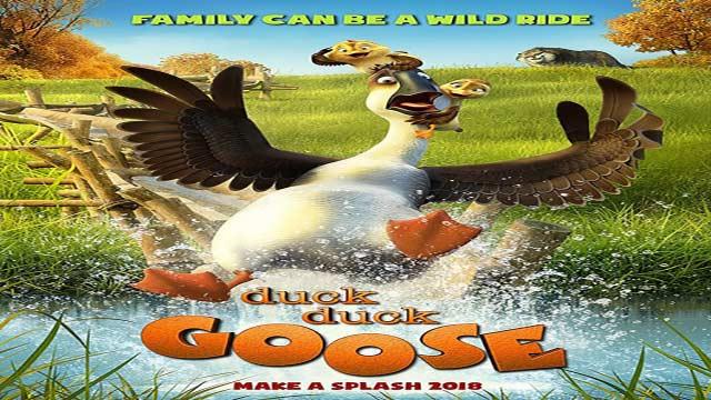 انیمیشن اردک اردک غاز- 2018 Duck Duck Goose