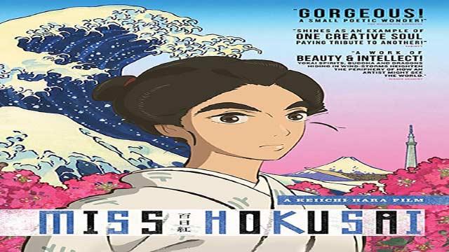 انیمه خانم هوکسای-دوبله– Miss Hokusai 2015