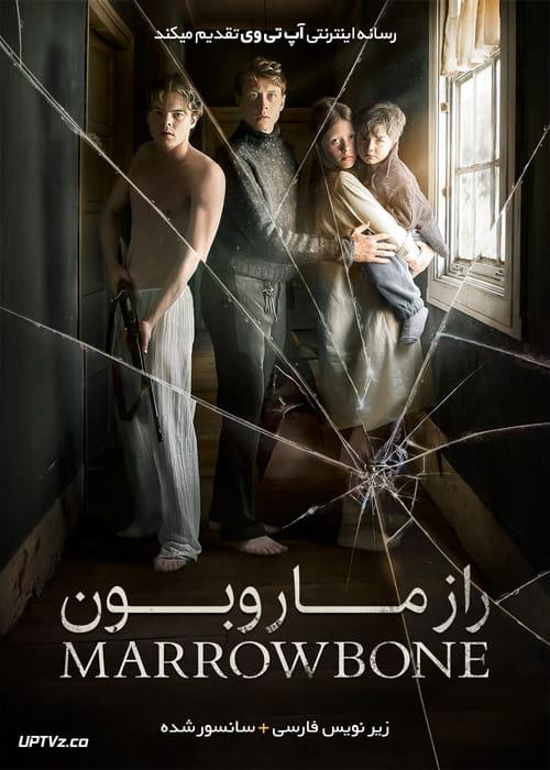 دانلود فیلم The Secret of Marrowbone 2017 راز ماروبون با زیرنویس فارسی