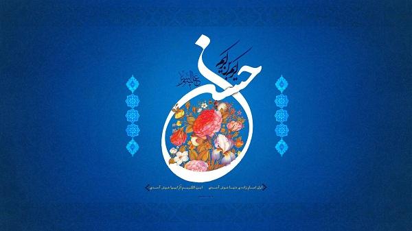 مراسم ولادت امام حسن مجتبی(ع) 98  - هیئت محبان الرقیه(س)بیلند