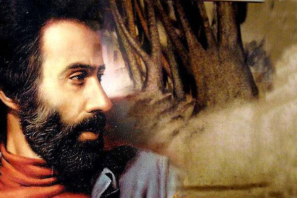 غمی غمناک (شعر سهراب سپهری)