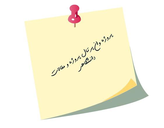 حقوق و مطالبات زوجه در شرايط مختلف