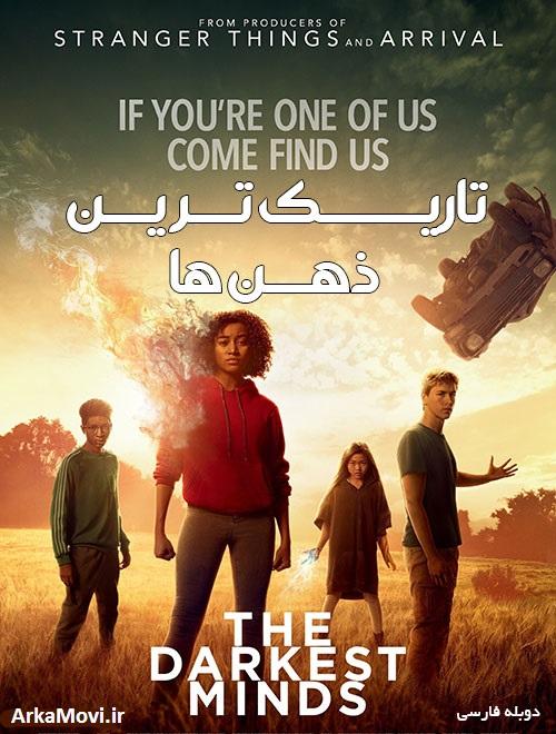 دانلود دوبله فارسی فیلم تاریکترین ذهنها The Darkest Minds 2018