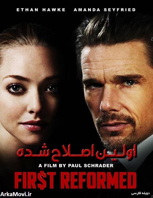 دانلود دوبله فارسی فیلم اولین اصلاح شده First Reformed 2017