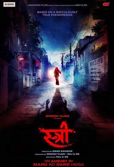 دانلود فیلم هندی استری Stree 2018