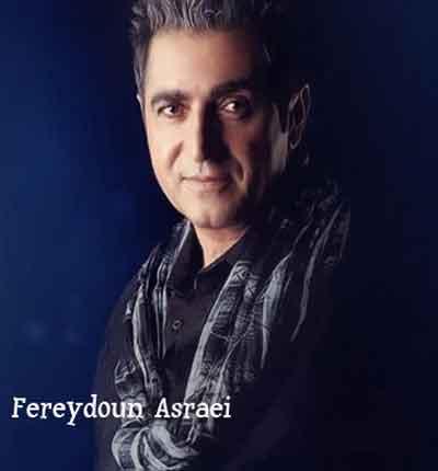 دانلود آهنگ خوشگل عاشق از فریدون اسرایی