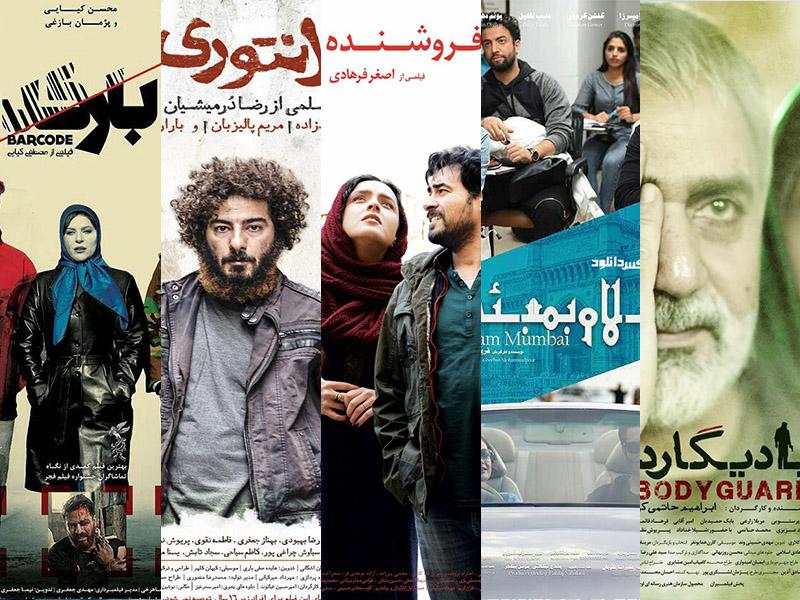 لیست بهترین فیلم های ایرانی که قبل از مرگ حتما باید ببینید
