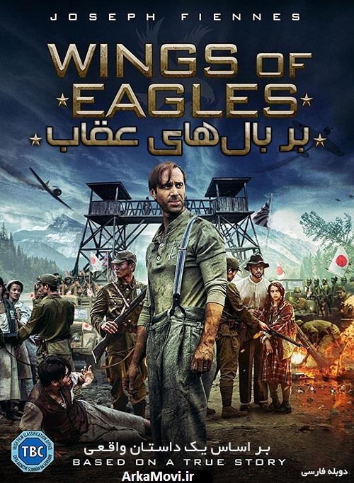 دانلود دوبله فیلم بر بال های عقاب On Wings of Eagles 2016