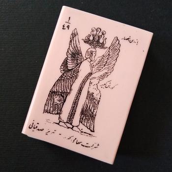 توسن (5).png (350×350)