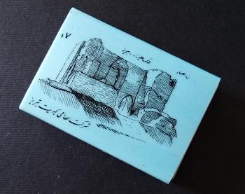 دیوار (10).png (350×277)