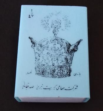منشور (1).png (350×377)