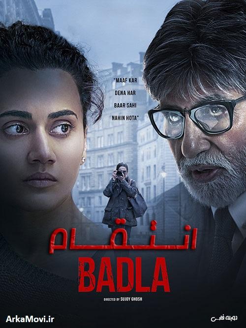 دانلود فیلم انتقام ۲۰۱۹ با دوبله فارسی Badla 2019