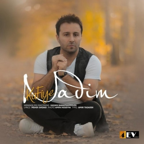 http://rozup.ir/view/2861075/Nadim-Kafiye.jpg