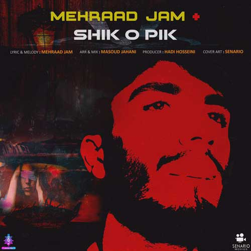 مهراد جم آهنگ شیک و پیک