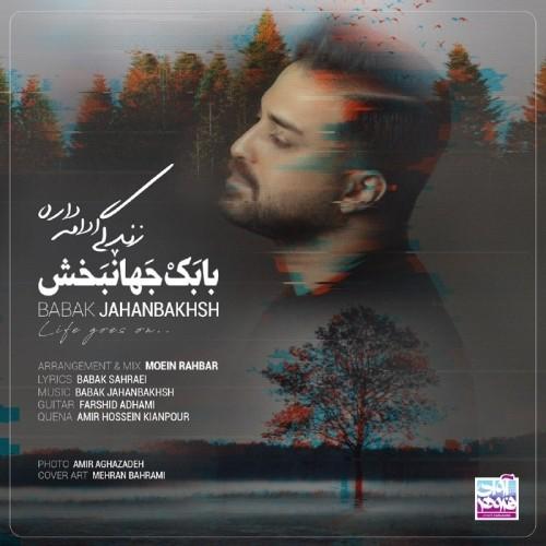 http://rozup.ir/view/2864932/Babak-Jahanbakhsh-Zendegi-Edame-Dare.jpg