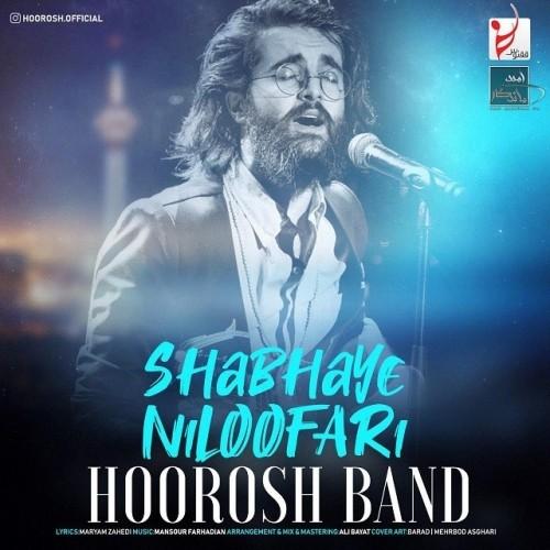 http://rozup.ir/view/2864934/Hoorosh-Band-Shabaye-Niloofari.jpg