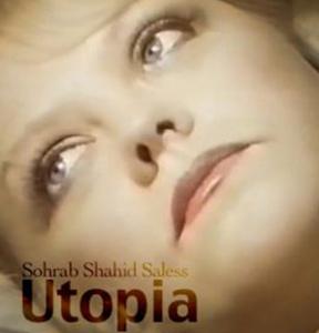 دانلود فیلم اتوپیا Utopia به کارگردانی سهراب شهید ثالث 1983