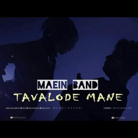 Name Music