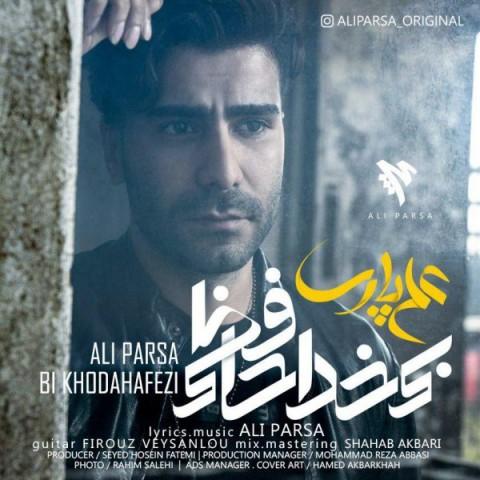دانلود آهنگ بی خداحافظی از علی پارسا