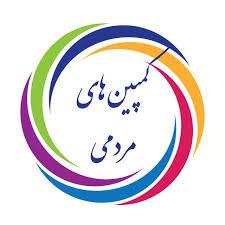 معرفی کمپین های وبسایت