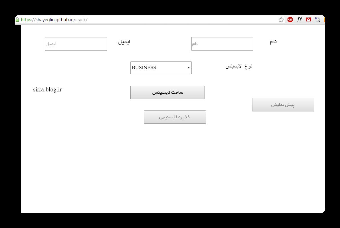 کرک ساز آنلاین برای کانستراکت 2 + آموزش
