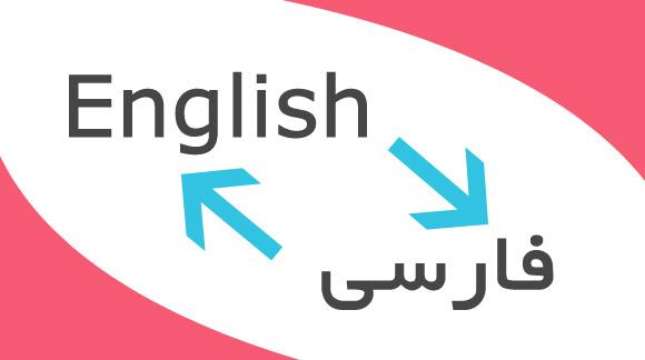 آموزش ترجمه نرم افزار کانستراکت 2