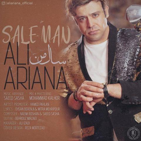 دانلود آهنگ جدید علی آریانا به نام سال من